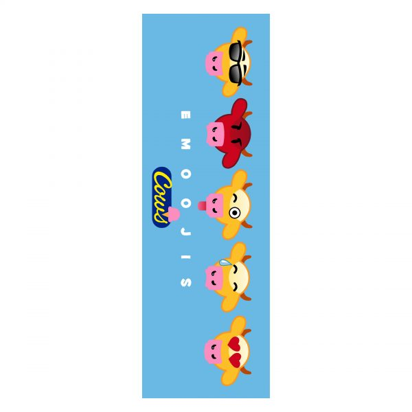 EMOOJIS Bookmark